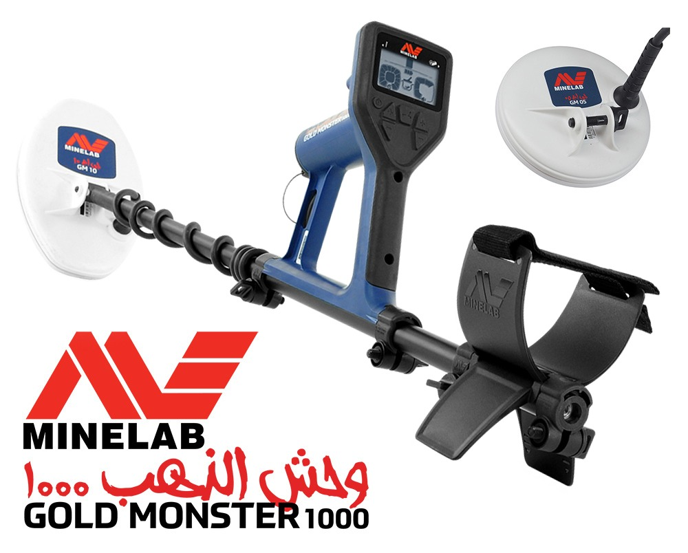 Détecteur d'or Minelab Gold Monster